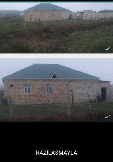 Недвижимость в Сиазань: Продажа Дома от собственника: 10 кв. м, 4 комнаты