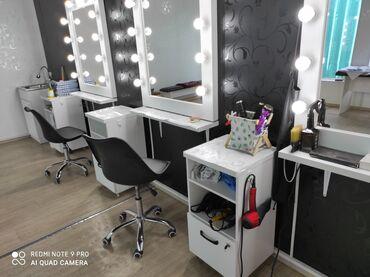 Салоны красоты в Каракол: Требуется мастер парикмахер-универсал в новый салон красоты, желательн