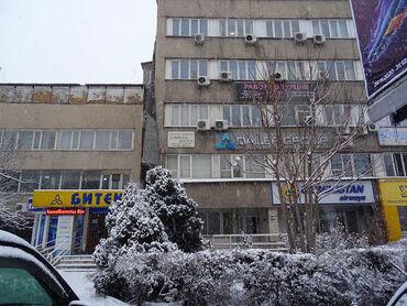 готовый бизнес общепит в Кыргызстан: Продам срочно готовый арендный бизнес. Офисные помещения в центре горо