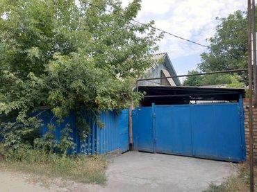 продажа малины бишкек в Кыргызстан: Продажа домов 76 кв. м, 4 комнаты