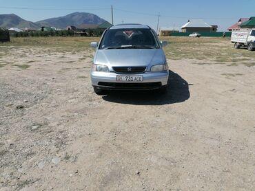 Транспорт - Майлуу-Суу: Honda Odyssey 2.2 л. 1996 | 210000 км