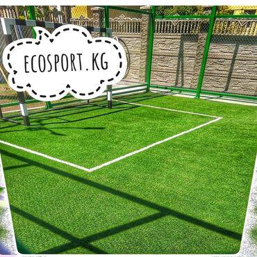 Другое для спорта и отдыха в Кыргызстан: Резиновая крошка для подсыпки на искусственный газон по лучшей цене