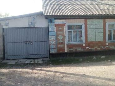 Срочно Сурочно Продаю дом г. в Кара-Балта