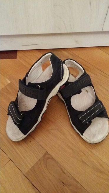 детская обувь на овчине в Азербайджан: Обувь на мальчика 33 размер 21см в длину