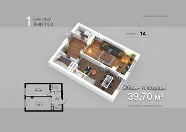 аламедин 1 квартиры in Кыргызстан | БАТИРЛЕРДИ УЗАК МӨӨНӨТКӨ ИЖАРАГА БЕРҮҮ: 1 бөлмө, 39 кв. м Лифт, Унаа токтотуучу жай, Дааратканасы өзүнчө