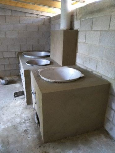 Казан очок барбекю печка Салам в Бишкек