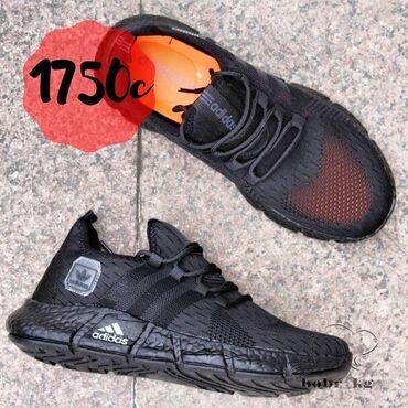 Черный Adidas   Доставка по городу  Доставка по всему КР