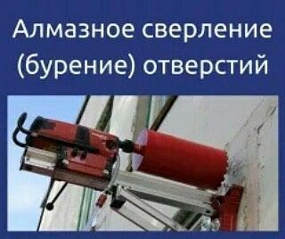 алмазный бур цена бишкек в Кыргызстан: Алмазный бур. Кирпич Бетон итд