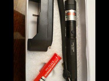 6595 объявлений: Лазерная указка 303 power 1000 mw высокой мощности + безопасный ключ +