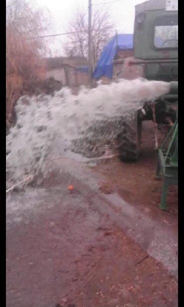 Su nasosları  100 lük dür zəng edin