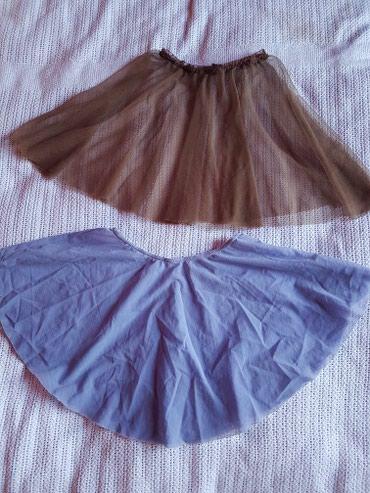 Спортивная форма в Лебединовка: Продам две юбочки для балета,два цвета,есть к ним купальники,распродаю