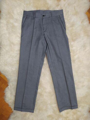 poslovne pantalone u Srbija: Pantalone su kratko nošene, kao nove. Neutralna boja idealna za