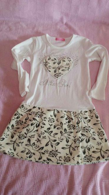 Decije haljine - Subotica: Nova haljinica vel 8 (za 6-7god)
