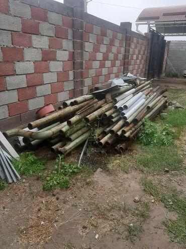 тойота центр бишкек камри 70 цена in Кыргызстан   АВТОЗАПЧАСТИ: Продаю трубы диаметром 50/70/90 длина то 2до4.5 метра