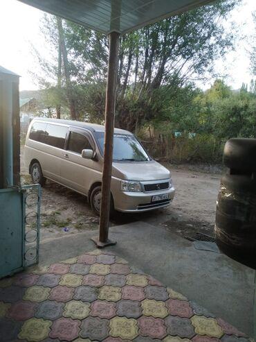 купить авто в токмаке in Кыргызстан | КНИГИ, ЖУРНАЛЫ, CD, DVD: Honda Stepwgn 2 л. 2003 | 219000 км