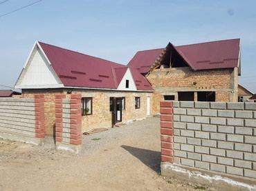 дома из клееного бруса в Кыргызстан: Продажа Дома от собственника: 162 кв. м, 3 комнаты