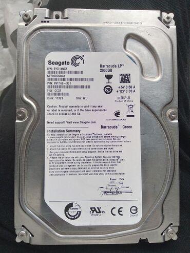 hard disc - Azərbaycan: Sərt disc 3-ü 130 azn
