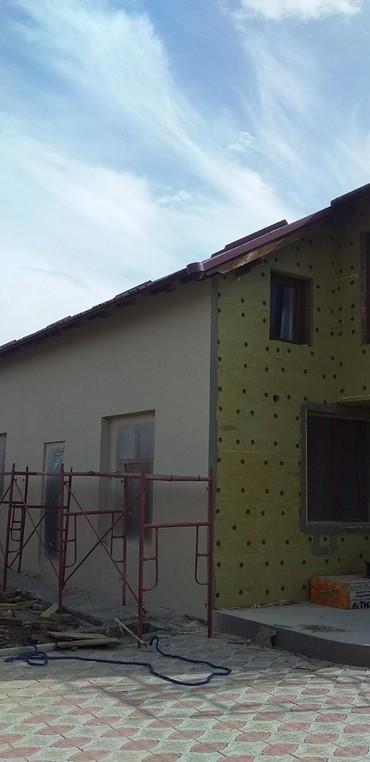 Утепления текстура декор жидкий травертина покраска фасад (цена