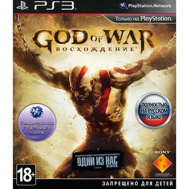 """God of War: Ascension"" игра для PS3 в Bakı"