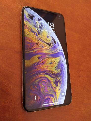 зарядка apple в Азербайджан: Б/У iPhone Xs Max 64 ГБ Белый