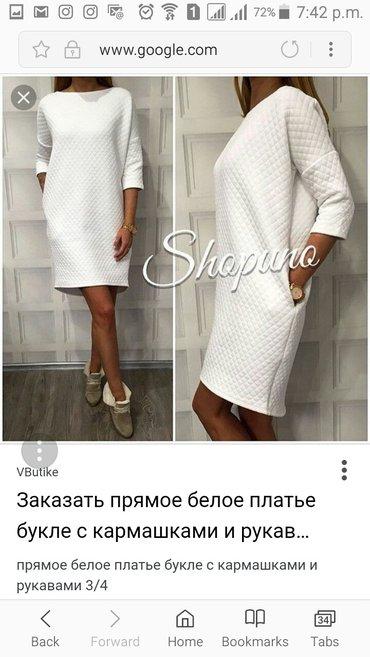 где купить ткань для мебели в Кыргызстан: Платье италия. осень. белое. длина до коена или выше смотря по росту