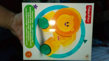 Fisher and price lion push and go - Belgrade