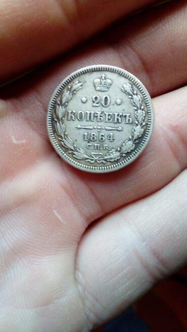 1864.ci il 20 qəpik