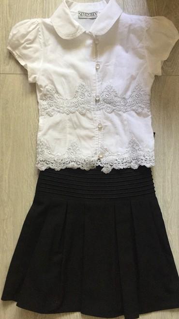 Школьные блузки - Кыргызстан: Школьная форма на 1 ый класс. Юбка пр. Турция р. 116 Цена 250с. Блузка