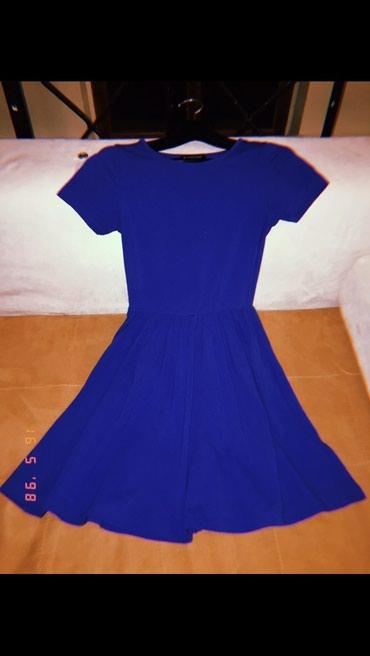 Женское платье чуть выше колена в Бишкек