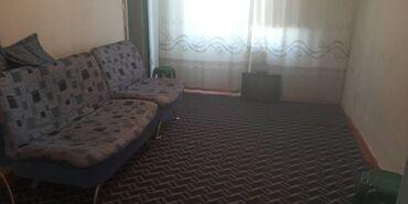 Недвижимость - Балыкчы: 3 комнаты, 49 кв. м