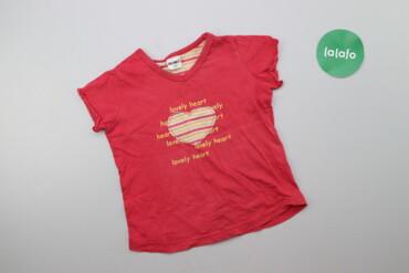 Дитяча футболка з принтом Pocopiano на зріст 116 см    Довжина: 40 см