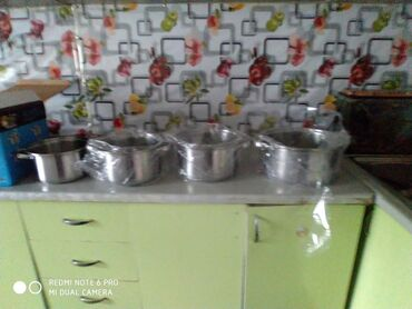 Кухонные принадлежности в Сокулук: Срочно последний комплект сокулук