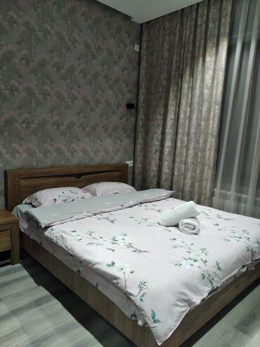 Г. Посуточная квартира/гостиница,в центре ночь 0 сом.В наших номерах
