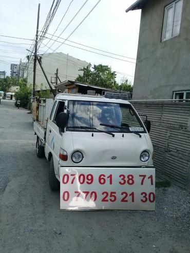 Портер такси портер такси 400 сом в Бишкек