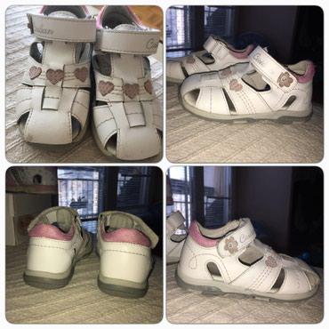 Sandale Bele ciciban, br 23, ug 14-14,5cm - Crvenka