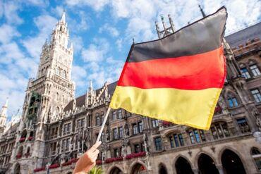 Языковые курсы | Немецкий | Для взрослых, Для детей