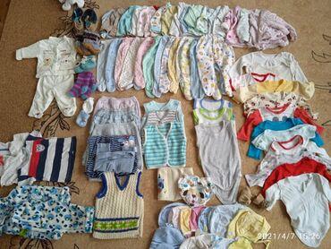 Продаются детские вещи от 0- 6 месяцев в хорошем состоянии, некоторые