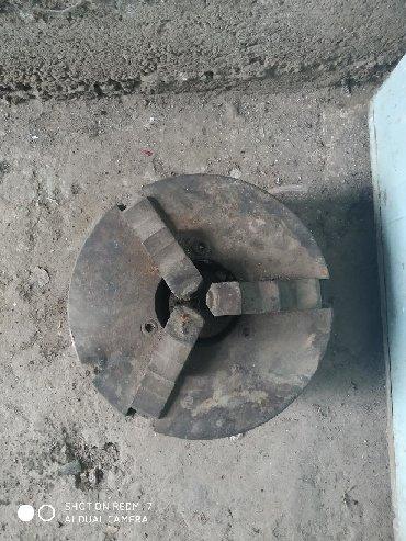 токарные патроны в Кыргызстан: Продается патрон токарный 250мм.тел