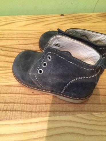 Ортопедическая детская обувь 21-размер ,состояние отличное в Бишкек