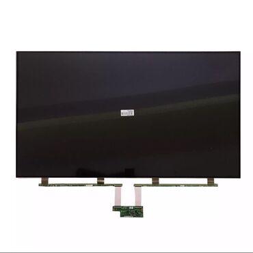 ekranlar - Azərbaycan: Təmir | Televizorlar | Pulsuz diaqnostika
