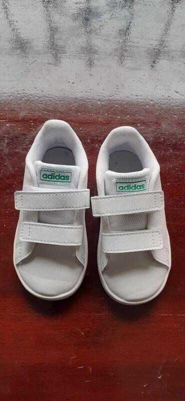 Adidas-patike - Srbija: Nove adidas patike