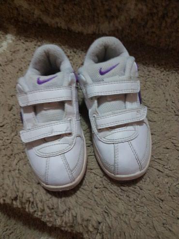 Dečije Cipele i Čizme | Sid: Decije patike vel. 25.5