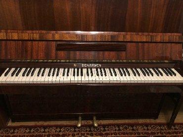пианино-чайка в Кыргызстан: Пианино, цена договорная