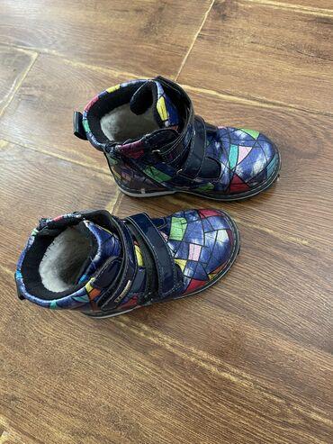 Обувь детскаяноска 1 раз