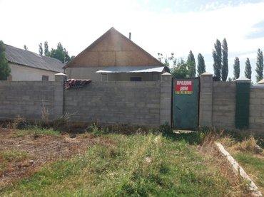 туз в Кыргызстан: Продам Дом 45 кв. м, 4 комнаты