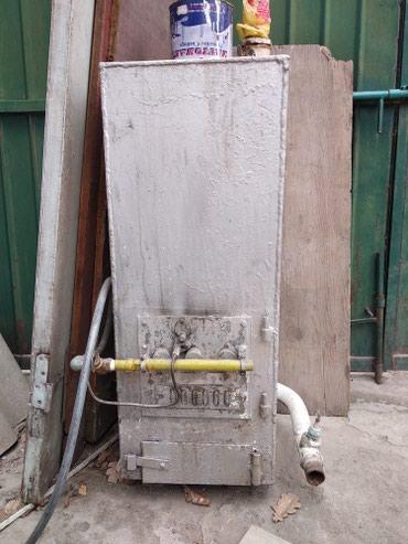 Котел. уголь, газ в Бишкек