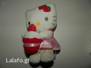 Hello kitty κουκλακι σε North & East Suburbs