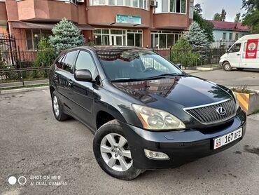 Lexus - Бензин - Бишкек: Lexus RX 3.3 л. 2004