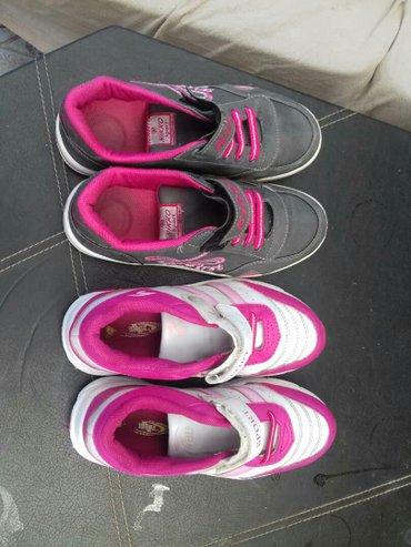 Продаю обувь детскую размеры с 30 по 35 пара  в Бишкек