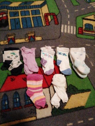 7 čarapica za bebe - Belgrade